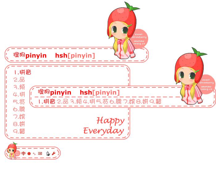 草莓素描图片步骤图解