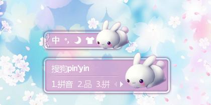 萌萌小白兔