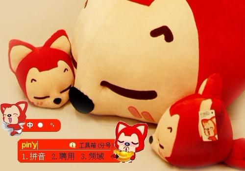 分享: 可爱的阿狸猫ali 下载量:5150 pc皮肤