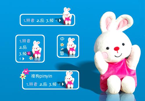 小兔折纸的步骤图解