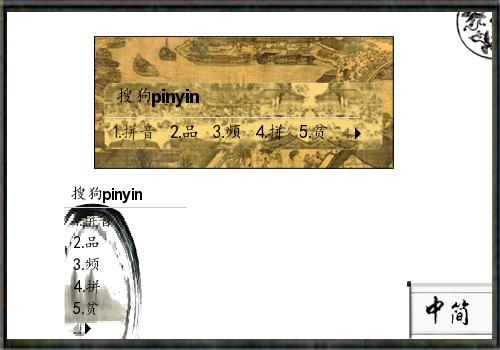 【古风】古典画卷之韵