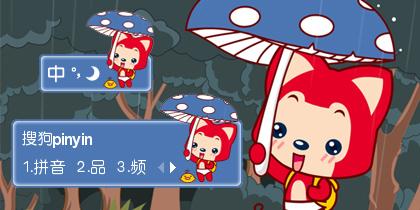 【鱼】阿狸·蘑菇伞