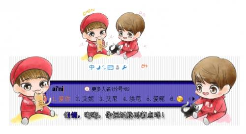 exo金钟大and d.