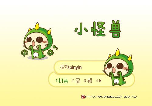 皮肤信息: 下  载: 96651 次 标  签: 中国 黄色 卡通 cc猫 可爱 萌