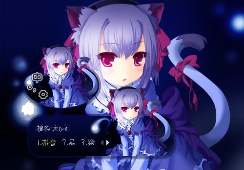 日本 蓝色 卡通 女孩 猫 宠物 女仆 二次元 分  享: 皮肤简介: 猫女