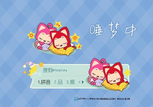 24503 次 标  签: 中国 绿色 卡通 阿狸 桃子 狐狸 可爱 爱情 睡觉