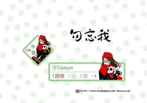 下  载: 1176 次 标  签: 中国 绿色 卡通 女孩 小清晰 可爱 插画 分