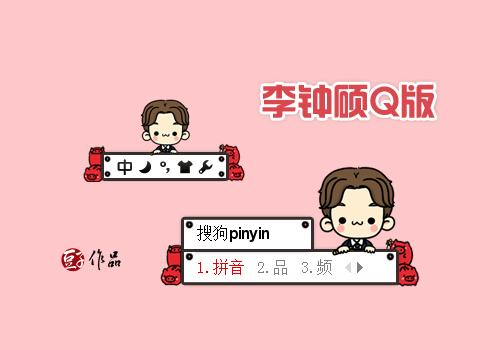 28043 次 标  签: 韩国 白色 卡通 李钟硕 可爱 手绘 明星 匹诺曹 萌