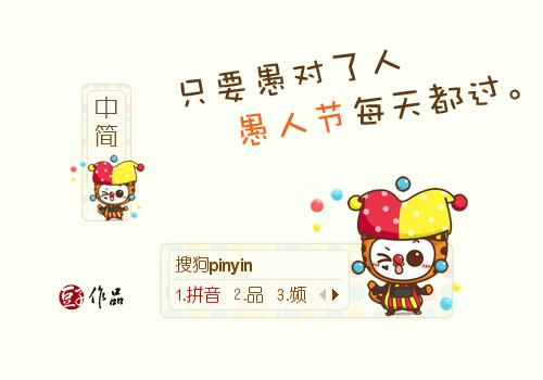 皮肤信息: 下  载: 29487 次 标  签: 中国 黄色 卡通 cc猫 猫 可爱