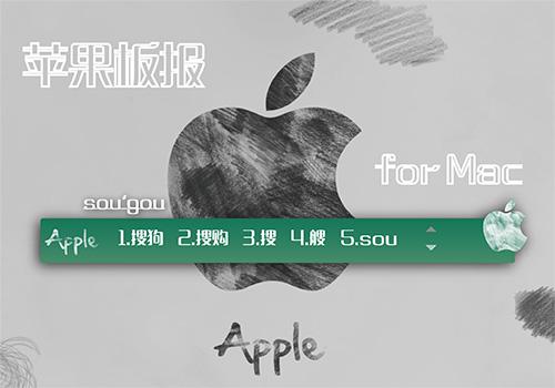 苹果素描步骤(图解)
