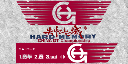 [追光韩庚]-赛车服logo