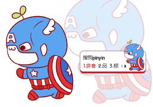 【鱼】长草颜团子·美国队长
