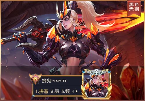【玩家投稿】【羽】王者荣耀·水晶猎龙者-花木兰p1
