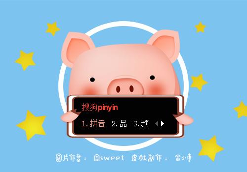 皮肤信息: 下  载: 102 次 标  签: 中国 黑色 卡通 猪 可爱 萌宠 分