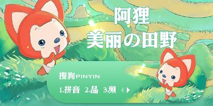【景诺】阿狸