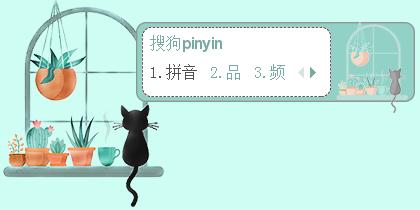 【明玥】猫咪与风景.