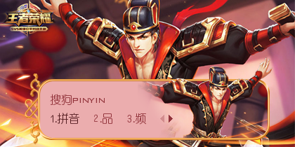 【粉丝投稿】王者荣耀·狄仁杰·锦衣卫