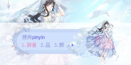 【枣子】【玩家投稿】奇暖-瑰梦圆舞曲