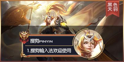 【粉丝投稿】【羽】王者荣耀·冠军飞将花木兰LC17