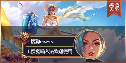 【粉丝投稿】【羽】王者荣耀·海滩丽影钟无艳LC19