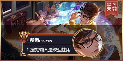 【粉丝投稿】【羽】王者荣耀·黄金分割率诸葛亮LC24