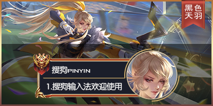 【粉丝投稿】【羽】王者荣耀·箭羽风息伽罗LC28