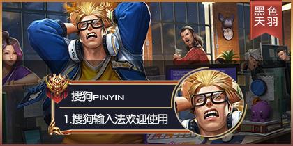 【粉丝投稿】【羽】王者荣耀·蓝屏警告典韦LC32