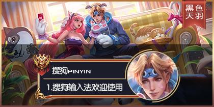 【粉丝投稿】【羽】王者荣耀·猫狗日记孙策LC34