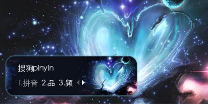 【彤心】宇宙星球·神秘