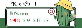 【十月】很O哟!