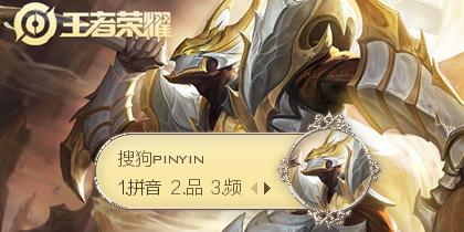 【粉丝投稿】王者荣耀·白起·白色死神