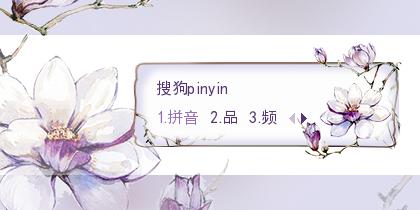 【十月】花香四溢兰