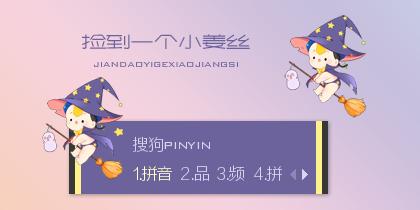 【景诺】捡到一个小姜丝·小巫师