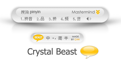 crstal beast