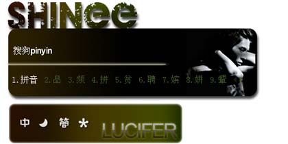 SHINEE Lucifer-钟铉