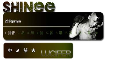 SHINEE Lucifer-KEY