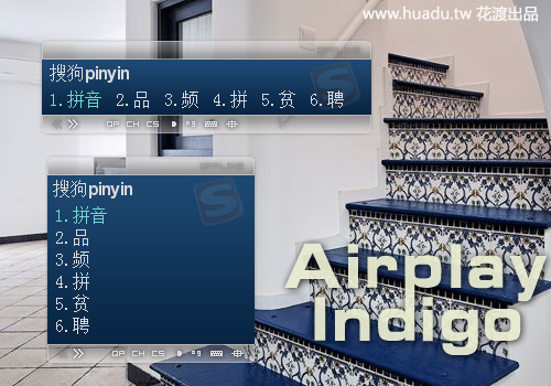 Airplay Indigo 花渡出品