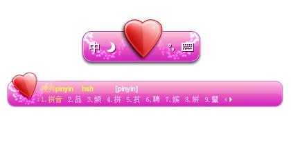 heart_粉红色