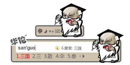三国杀-华佗