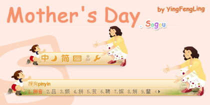 Mother's Day_YingFengLing