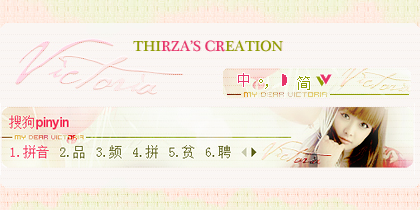victoria[thirza's creation]