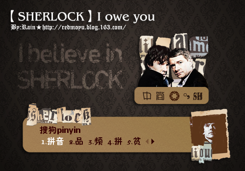 【Sherlock】I owe you