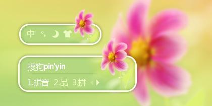 春暖花开[@小风出品 ]