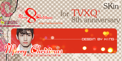 【SKin】for TVXQ's 8th anniversary-changmin