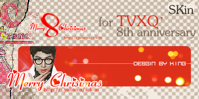 【SKin】for TVXQ's 8th anniversary-yunho