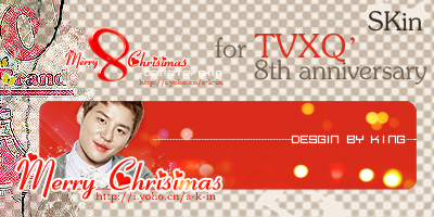 【SKin】for TVXQ's 8th anniversary-junsoo