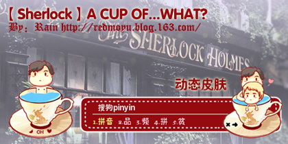 【Sherlock】A CUP OF...WHAT?