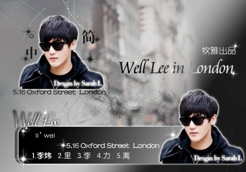李炜-5.16 Oxford Street London 2