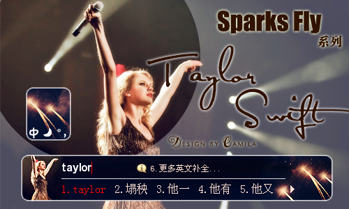 taylor swift (13)【Sparks Fly系列】