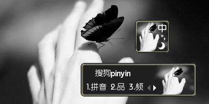 【鱼】蝴蝶